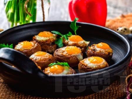 Печени пълнени гъби с крема сирене и пъдпъдъчи яйца - снимка на рецептата
